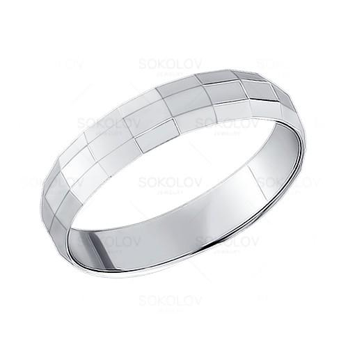Серебряные обручальные кольца. Обручальное кольцо из серебра с алмазной гранью. Главная